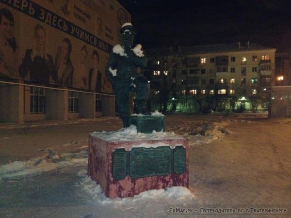 Памятник Уральскому предпинимателю