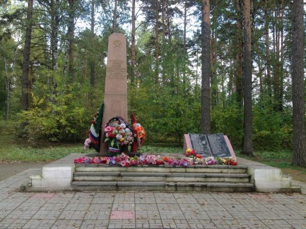 Мемориал Вечная память героям ВОВ
