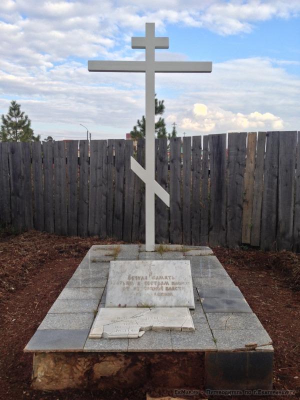 Памятный крест пострадавшим в поселке Исток