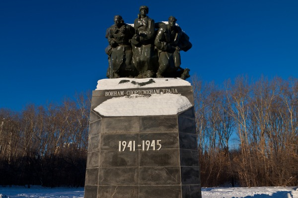 Памятник воинам-спортсменам Урала