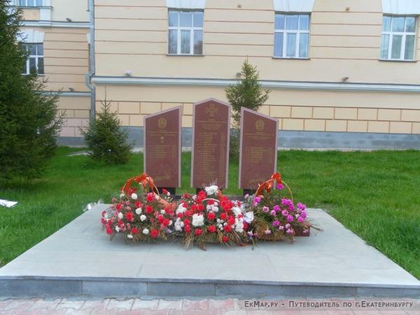 Мемориал в память о погибших суворовцах