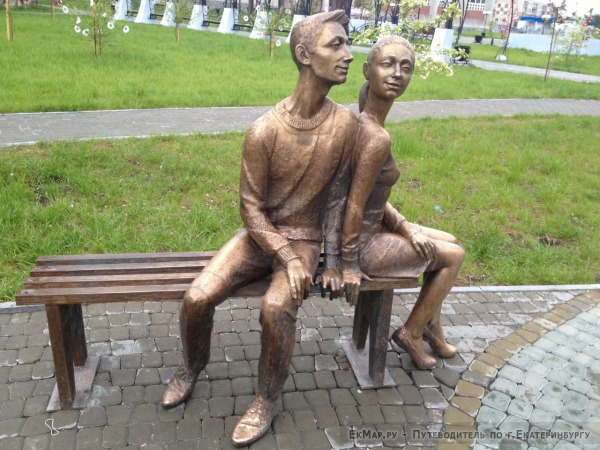 Памятник влюбленным