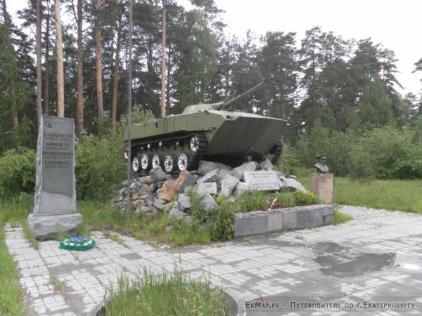 """Памятник лучшему солдату в мире """"Никто кроме нас"""""""