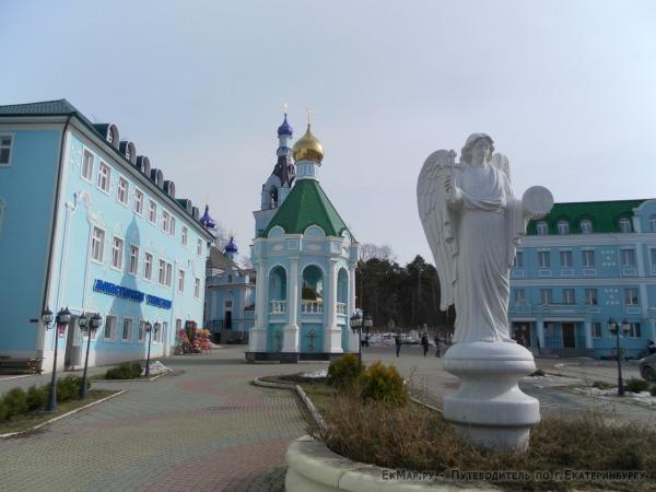 Скульптура «Ангел»