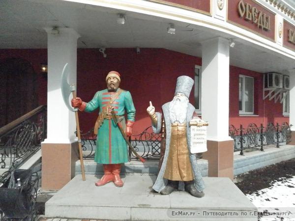 Скульптура «Русь великая»
