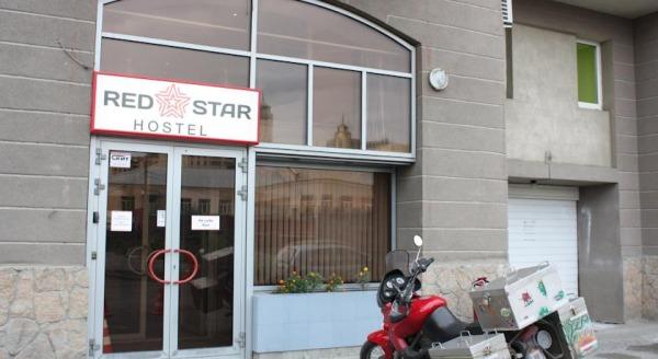 Хостел Red Star