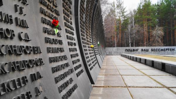 Широкореченский мемориал воинам, погибшим во время ВОВ 1941-1945 гг.