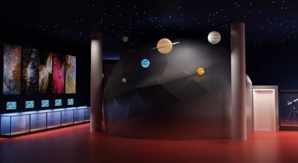 Цифровой планетарий в кинотеатре «Салют»