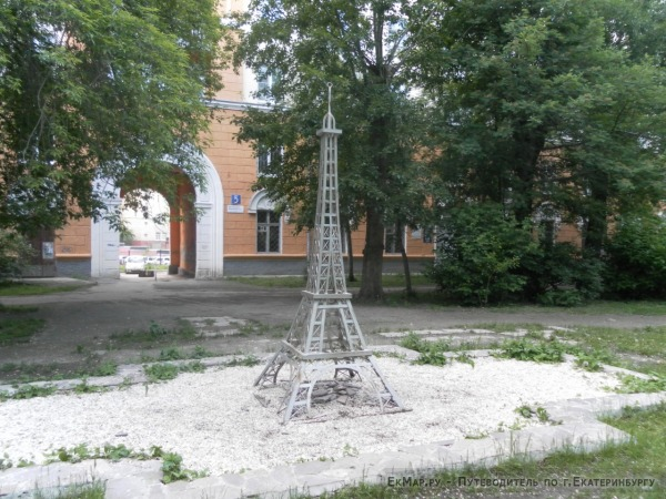 Эйфелева башня (Французский квартал)