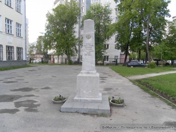 Памятник войнам, павшим в Великой Отечественной Войне