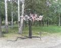 Памятник «Дерево карьеры»