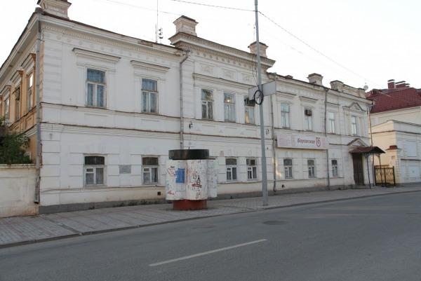 Усадьба фабриканта Злоказова