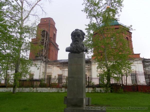 Памятник П.П. Бажову