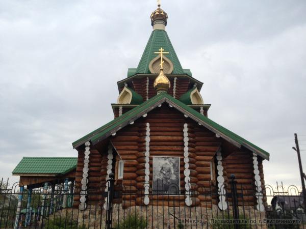 Храм Царевича Алексея в Кашино