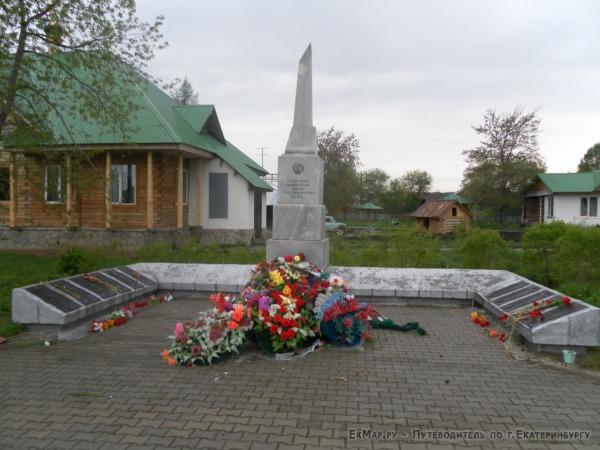 Вечная память павшим борцам в ВОВ
