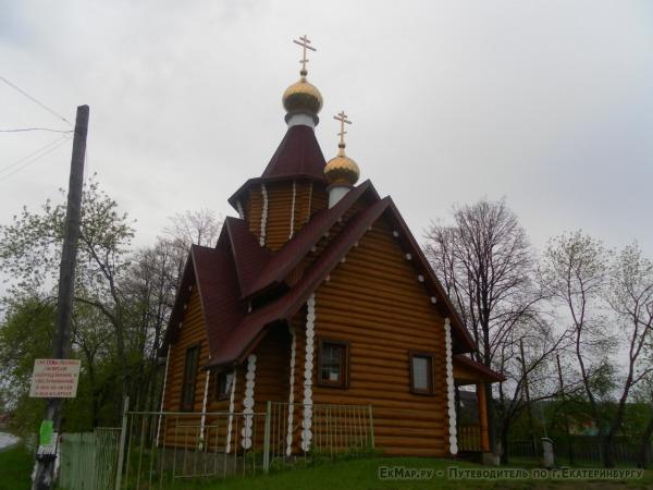 Храм в честь Успения Пресвятой Богородицы и Преображенская часовня