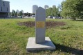 Памятник народному артисту СССР Владимиру Мулявину