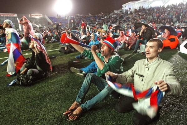 Фан-зона в ЦПКиО - «Фестиваль Болельщиков»