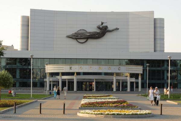 Здание киноконцертного театра «Космос»