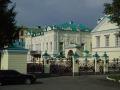 Усадьба Зотова-Тарасова