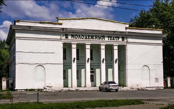 Муниципальный молодёжный театр