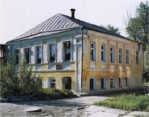 Дом редкой книги «Краеведческая библиотека»
