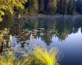 Озеро «Бездонное»