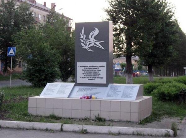 Памятник учителям и ученикам школы №9 павшим в годы ВОВ