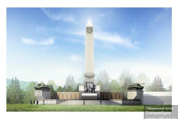 Мемориал труженикам тыла