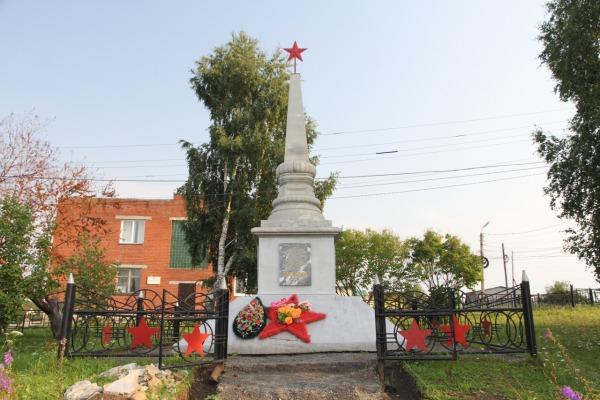 Мемориал погибшим в годы Великой отечественной Войне