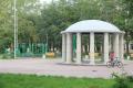 Парк имени Павлика Морозова