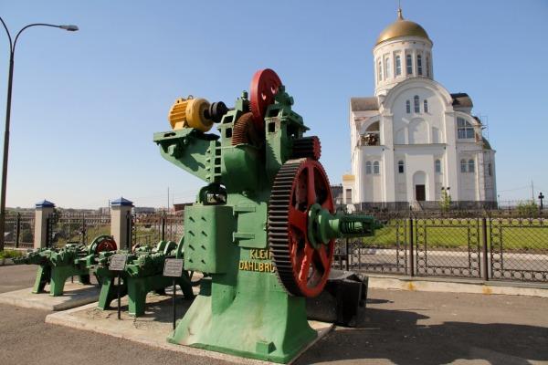 Музей «Демидов центр»