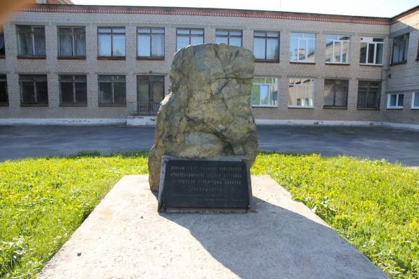 Мемориальная доска к 60 летию Великой Победы