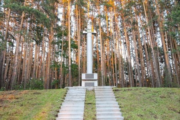 Памятник первому в России золотому руднику