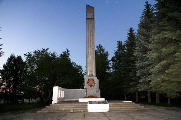 Мемориал воинам, павшим в Великой Отечественной Войне, пос. Кедровка
