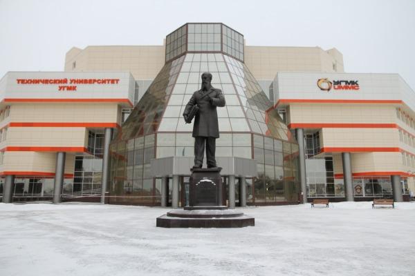 Памятник Владимиру Ефимовичу Грум-Гржимайло