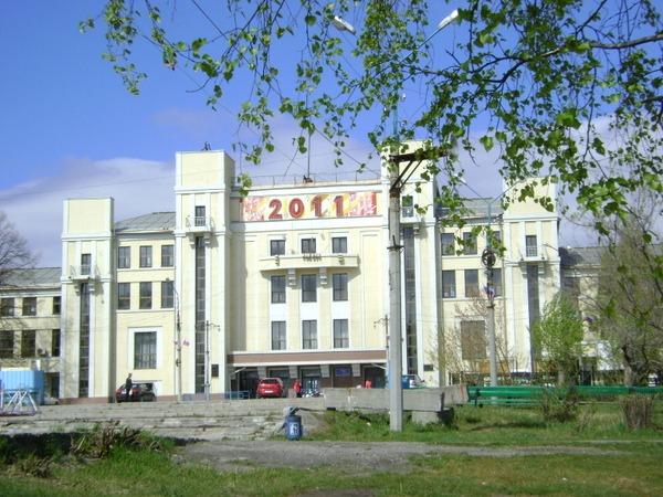Дворец культуры металлургов