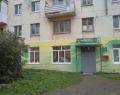 Центральная серовская библиотека имени Д.Н. Мамина-Сибиряка