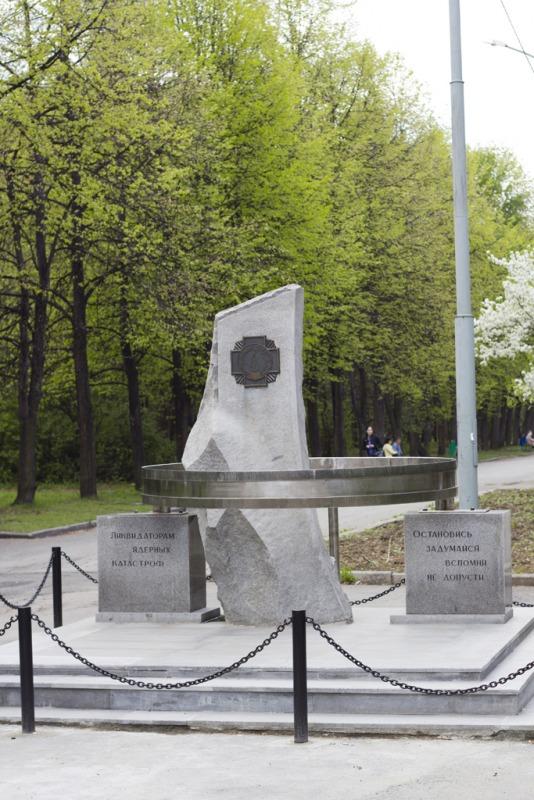 Памятник ликвидаторам ядерных катастров