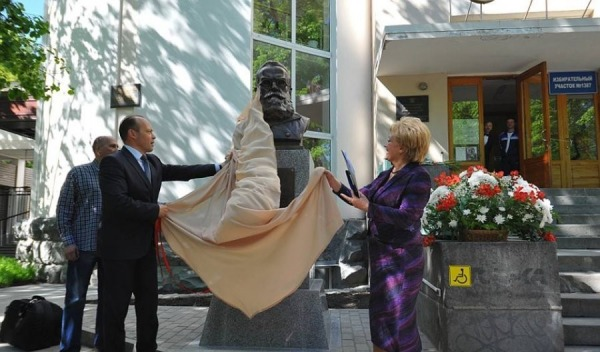 Памятник Онисиму Клеру