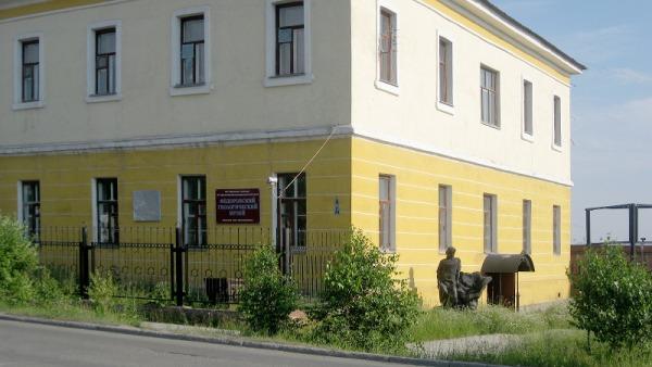 Федоровский геологический музей