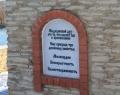 Музей красноуфимской земской больницы