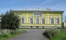 Дом музей декабристов