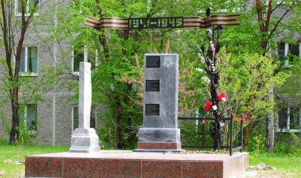 Памятник Воинам, павшим в Великой Отечественной войне