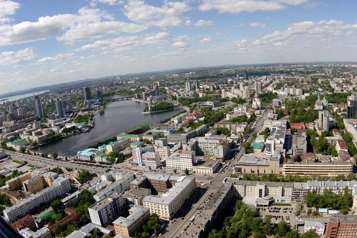 Вид на город с ТЦ Антей