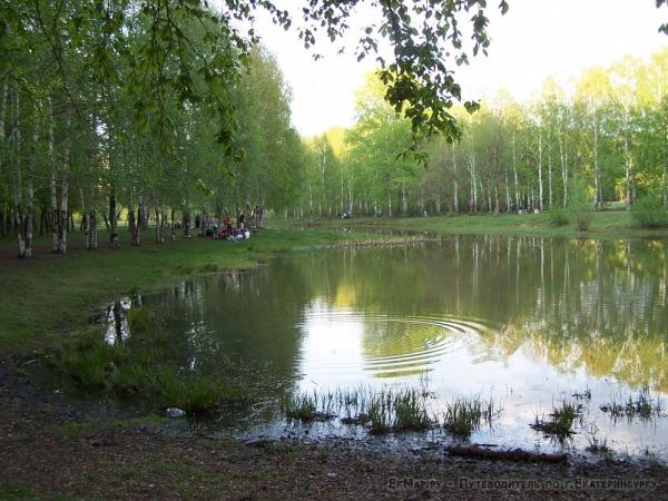 Парк им. 50-летия ВЛКСМ