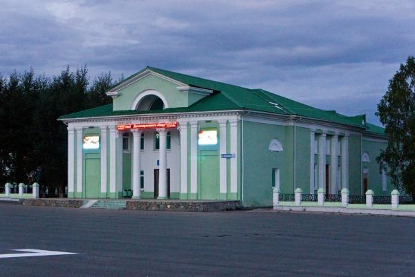 Кинотеатр «Северный маяк»
