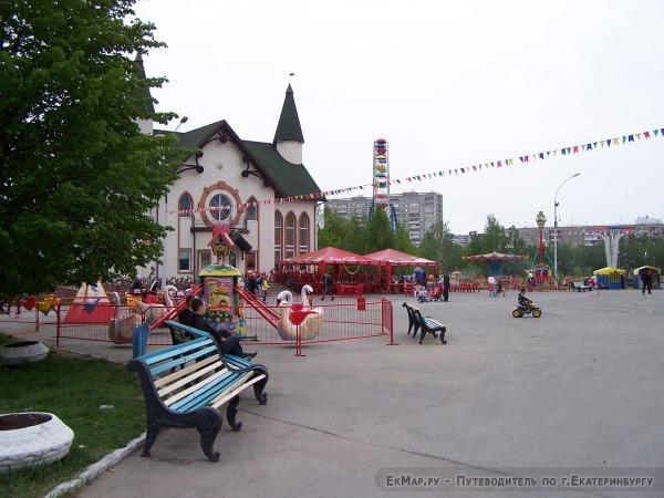 Парк семейного отдыха Таганский «Сагайдак»