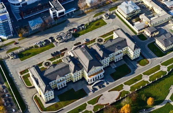 Резиденция полномочного представителя Президента РФ в УрФО