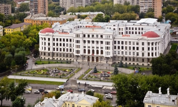 Управление Свердловской Железной Дороги